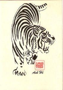 Tiger_Jeanlouis