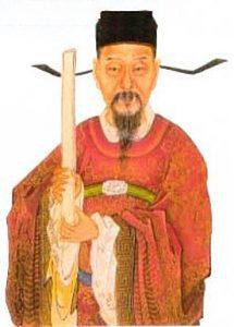 centenaire-Wangyangming