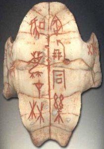 ecriture-chinoise-jiaguwen-carapace-tortue