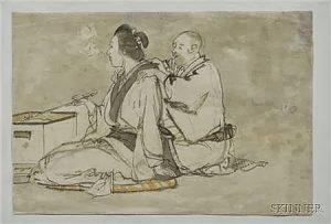 massage_Japon_19em