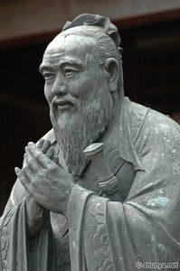 Confucius03