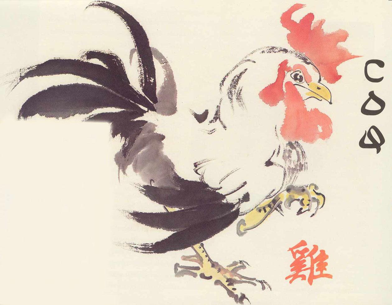 signe-chinois-coq