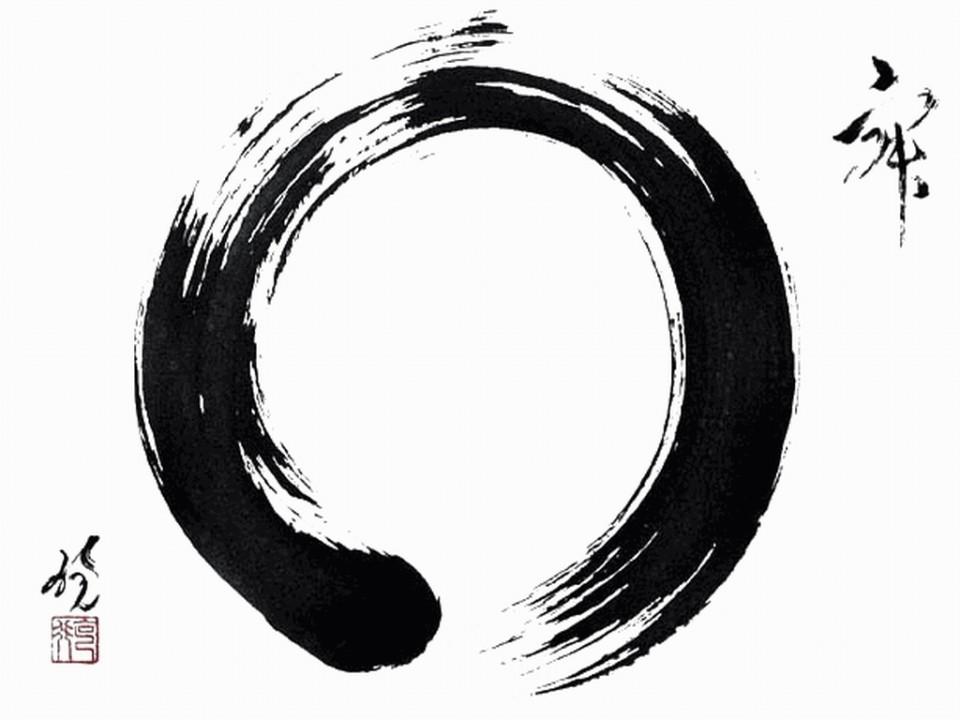 cercle-vide