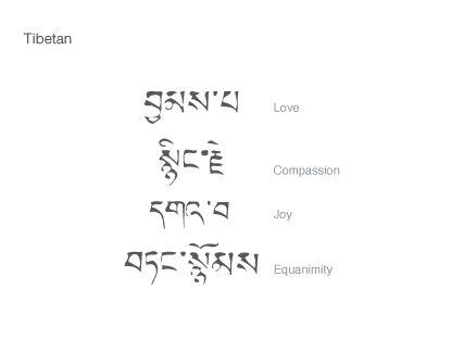 5e50dfa7acdb1023c1fc3203976c62b3--sanskrit-quotes-tibetan-art